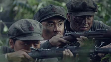 国产战争片《极度危机》首款预告