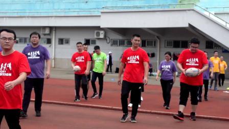 榄动青春共拼搏  橄榄球拓展活动---华南 · 福州  2019年6月