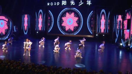 2019阳光少年重庆赛区@重庆市巴南区舞之美艺术培训学校 《拂系少女》