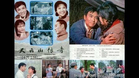 天云山传奇1980插曲:雪地摇篮   朱逢博 上海乐团合唱队