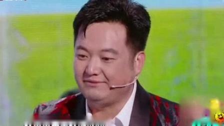 我在小品《看病》 宋小宝刘小光真情演绎 感动全场截了一段小视频