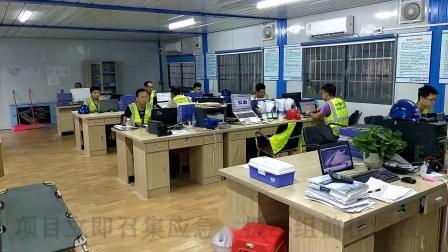 中铁建设集团有限公司南方工程公司嘉和城商业综合体及温泉小镇项目高处坠落应急救援演练