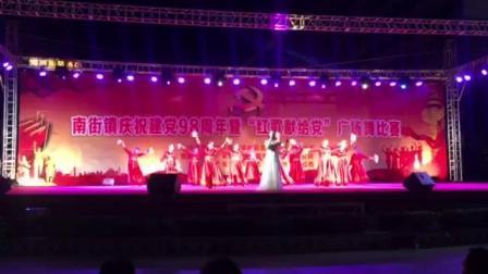 广宁圣堂社区舞蹈队2019年6月28日庆党生日节目《今天是你的生日我的祖国》