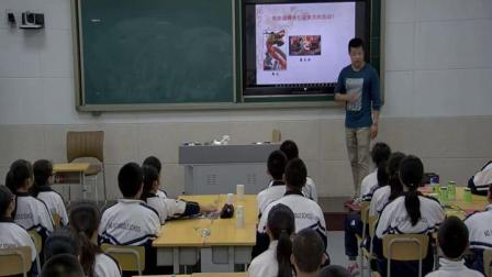 人美版七年级美术上册3. 大家动手做条龙-李老师优质课视频(配课件教案)