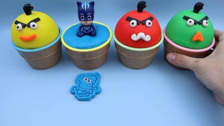4种颜色玩冰激凌杯口罩惊喜玩具愤怒的小鸟