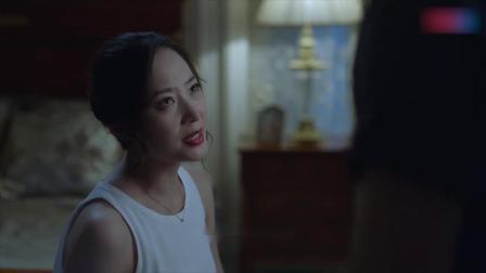 刘若瑜酗酒投水前夫赶去救人,现妻却焦虑不满,担心自己成为下一个刘若瑜