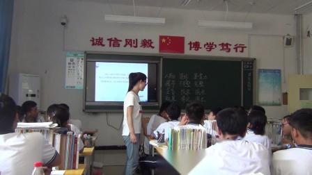 雄县中学 刘星 2016013390 高一 语文 《小说情节的作用》