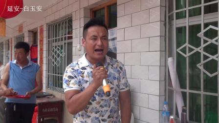 《亲妹子》延河婚庆-康延河演唱   拍摄-白玉安