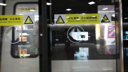 深圳地铁11号线紫红酸葡萄往碧头方向红树湾南出站