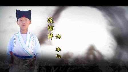 中国成语故事《铁杵磨成针》北屯中学 四年级六班作品