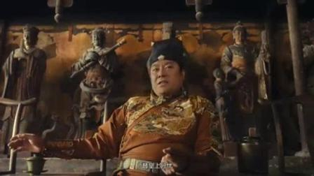 我在厂花陈坤霸气出场,好一个邪魅狂狷的妖孽美男截了一段小视频