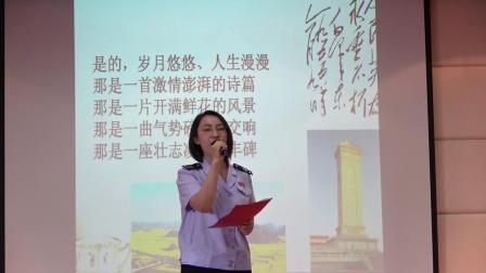 国家税务总局丹东市振兴区税务局庆祝中国成立98周年主题党日《伟大的旗帜》