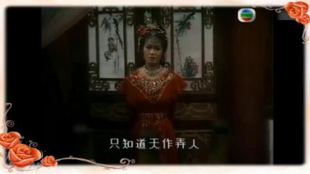 甄妮:风里不回顾《 陆小凤之凤舞九天》插曲