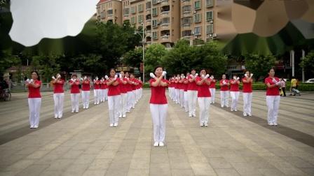 广西贺州市神采飞扬健身操队演示《中国梦之队第十五套快乐之舞健身操06》