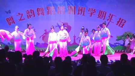 仙桃市陈场镇舞之韵舞蹈培训 班2018节目汇演 (2)