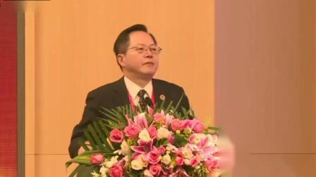 邹平座在《第二届中国消费经济论坛》上阐述中国经济(1)