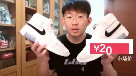 莆田鞋买足球鞋去哪个网站