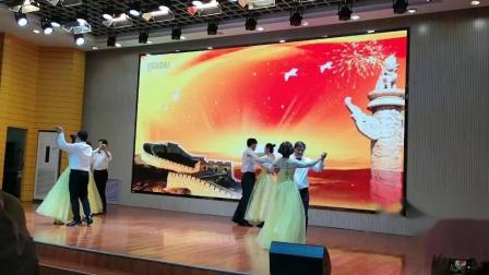 党日活动_交谊舞_宁夏医科大学药学院2
