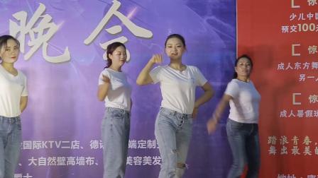 伊梵舞蹈  失恋阵线联盟