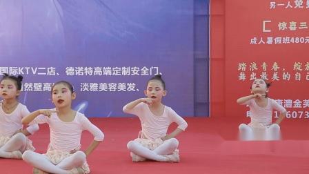 伊梵舞蹈  中国舞