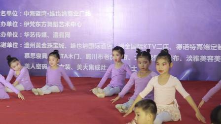伊梵舞蹈  中国舞02