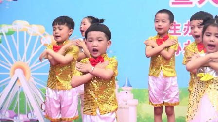 金贝贝海棠湾幼儿园六一文艺汇演