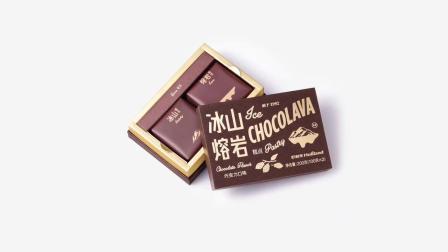 好利来冰山熔岩巧克力纯可可脂甜品糕点点心网红零食送金属勺-tmall.com天猫
