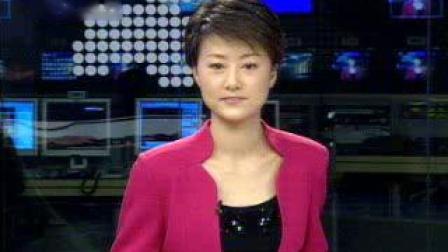 新闻报道20060307