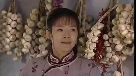 《媳妇的眼泪》主题曲_超清
