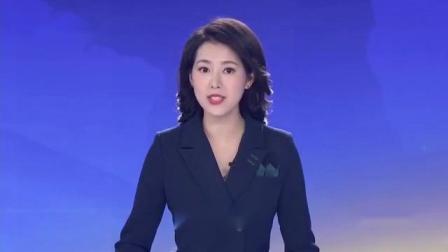广东电视台新闻联播对康立明生物和邹博士的采访报道