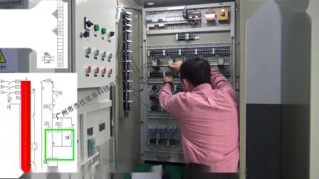 电动机单向运转带点动控制