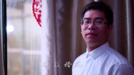 【2019-6-30】王洪亮&郭伟 德政婚礼快剪