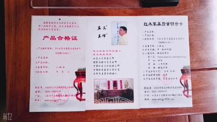 花梨木沙发济宁红木艺术品沙发明式红木家具大果紫檀沙发