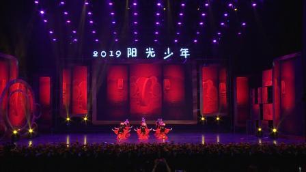 2019阳光少年重庆赛区@重庆青舞思艺术培训有限公司 《旋 旋 旋》
