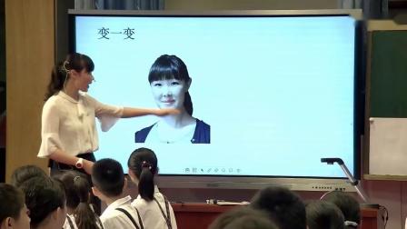 1五年级美术《变照片为黑白的画》(中国教育学会2018年度课堂教学展示与观摩培训系列活动暨第八届中小学美术课现场观摩培训活动)