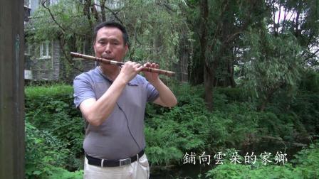 雲朵上的羌寨-笛子獨奏-琴臺樂坊