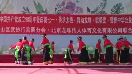 北京金玉霞光锅庄舞队