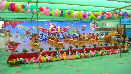 周堂三中附属幼儿园2019年文艺汇演开场大鼓舞——中国范儿