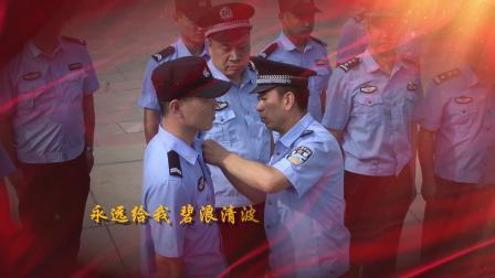 《我和我的祖国》演出单位:太原市小店区消防安全管理中心
