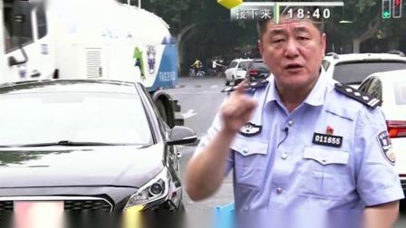 20190628(宏琪说交通)快递小哥-马路乱窜出事故