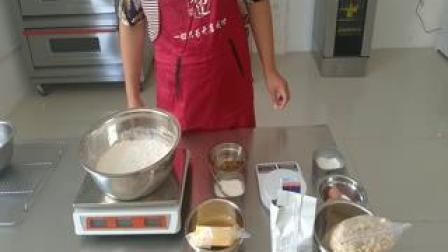 保定欧包培训,网红面包培训,十年烘焙经验师傅授课