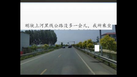沈阳苏家屯三矿辽阳市区公路运转纪实