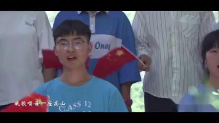庆城县陇东中学师生共唱《没有就没有新中国》《我和我的祖国》