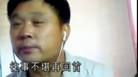 无悔唱歌视频《红尘劫》