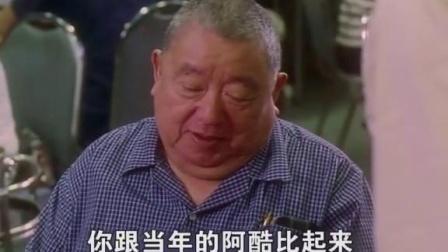 三大影帝同台飙戏,古天乐,张家辉,黎明《中华赌侠》1