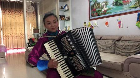 内蒙古多伦上都河小学,贺海丹老师手风琴独奏《牧民之歌》