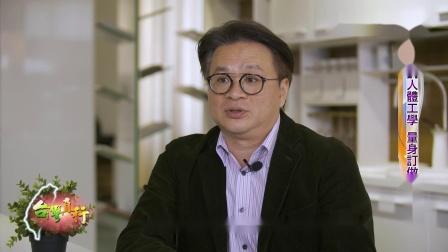 台湾真行 2019.06.15 雅登厨饰科技导入 智慧化厨具升级