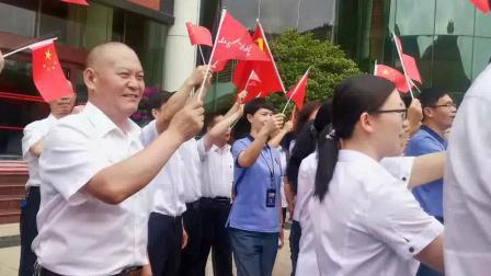 昭通卷烟厂庆祝建党98周年暨新中国成立70周年七一红歌快闪活动