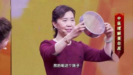 """0001.北京时间-《养生堂》20181111冬令补肾有""""仙草"""""""