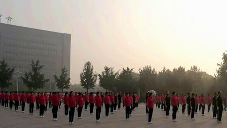 第十六套齐之韵快乐舞步健身操 六分钟展演  (我爱你 中国)
